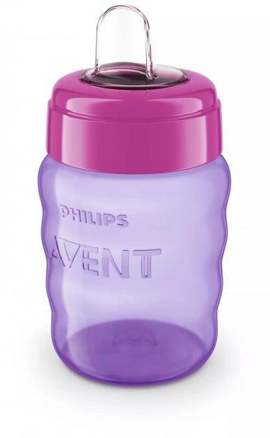 Philips Avent Easy Sip mācību krūzīte, 9M+, 260ml, silikona snīpis, rozā , SCF553/03