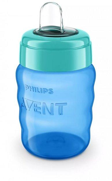 Philips Avent Easy Sip mācību krūzīte, 9M+, 260ml, silikona snīpis, zila , SCF553/05